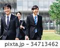 ビジネス 若手 新人 就活イメージ 34713462