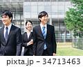 ビジネス 若手 新人 就活イメージ 34713463