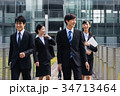 ビジネス 新人 会社員の写真 34713464