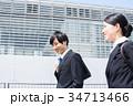 ビジネス 新人 営業の写真 34713466