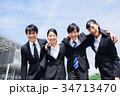 ビジネス 若手 新人 就活イメージ 34713470