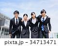 ビジネス 若手 新人 就活イメージ 34713471