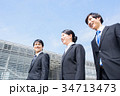 ビジネス 新人 会社員の写真 34713473