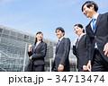 ビジネス 新人 会社員の写真 34713474