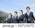 ビジネス 若手 新人 就活イメージ 34713475