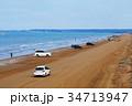 千里浜なぎさドライブウェイ 海 海岸の写真 34713947