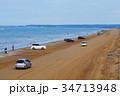 千里浜なぎさドライブウェイ 海 海岸の写真 34713948