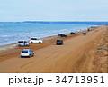 千里浜なぎさドライブウェイ 海 海岸の写真 34713951