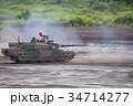10式戦車 34714277
