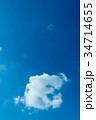 雲 クラウド 白 青 グラデーション 大空 快晴 青空 スカイ 風景 さわやかな空 バックグラウンド 34714655