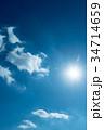 雲 クラウド 白 青 グラデーション 大空 快晴 青空 スカイ 風景 さわやかな空 バックグラウンド 34714659