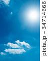 雲 クラウド 白 青 グラデーション 大空 快晴 青空 スカイ 風景 さわやかな空 バックグラウンド 34714666