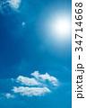 雲 クラウド 白 青 グラデーション 大空 快晴 青空 スカイ 風景 さわやかな空 バックグラウンド 34714668