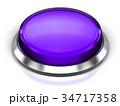Purple round button 34717358