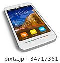 Stylish white touchscreen smartphone 34717361