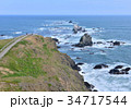 風景 襟裳岬 海の写真 34717544