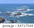 風景 襟裳岬 海の写真 34717548