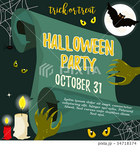 halloween invitation template with scary creaturesのイラスト素材