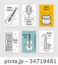 ミュージック 譜面 音楽のイラスト 34719481
