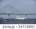 横浜港 クルーズ客船 スーパースターヴァーゴの写真 34719881