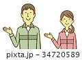 男女 若い 作業着のイラスト 34720589
