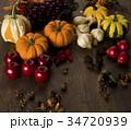 おもちゃかぼちゃ 南瓜 野菜の写真 34720939