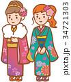 成人式 着物 女性のイラスト 34721303