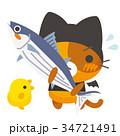 ネコとーく。デビル+鰹 34721491