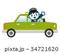 タクシー運転手 34721620