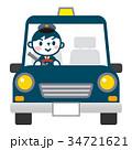 タクシー運転手 34721621