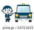 タクシー運転手 34721623