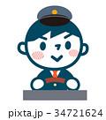 タクシー運転手 34721624