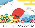 年賀状 戌 戌年のイラスト 34722438