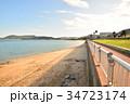 海辺の写真 34723174