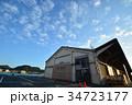 尾道 倉庫 34723177
