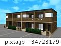 青空とマンション 34723179