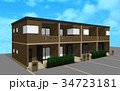青空とマンション 34723181