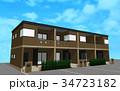 青空とマンション 34723182