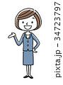 若い 新入社員 ビジネスウーマンのイラスト 34723797