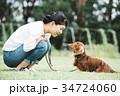 ミニチュアダックスと飼い主の女性 34724060