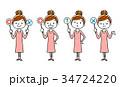若い 女性 ベクターのイラスト 34724220