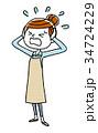 主婦 若い 女性のイラスト 34724229