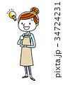 主婦 若い 女性のイラスト 34724231