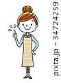 主婦 若い 女性のイラスト 34724259