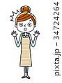 主婦 若い 女性のイラスト 34724264