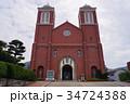 浦上天主堂 浦上教会 カトリックの写真 34724388