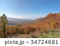 紅葉 自然 風景の写真 34724681