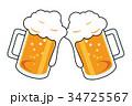 ジョッキのビールで乾杯のイラスト|ベクターデータ|Illustration of beer 34725567