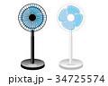 アイコン ベクターデータ ベクターのイラスト 34725574