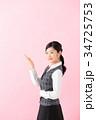 制服 ビジネスウーマン OLの写真 34725753